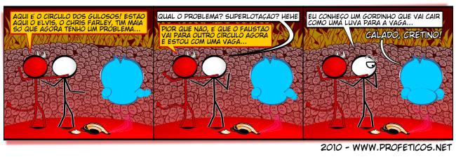 2010-02-24-44-infernogula